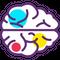Logo for Cognitive Neuroimaging Lab